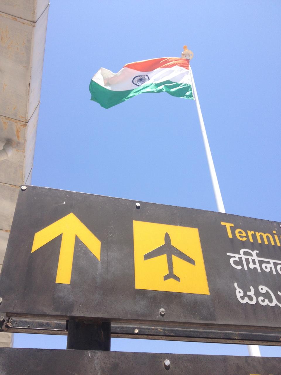 Pourquoi investir en Inde ?
